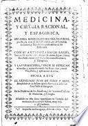 Medicina y cirugia racional y espagirica