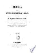 Memoria de los donativos de la provincia de Barcelona con motivo de la guerra de África en 1859