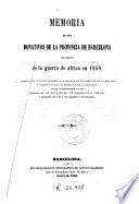 Memoria de los donativos de la provincia de Barcelona con motivo de la guerra de Africa en 1859