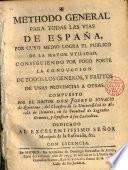 Methodo general para todas las vías de España, por cuyo medio logra el público de la mayor utilidad, consiguiendo por poco porte la conducción de los géneros y frutos de unas provincias a otras