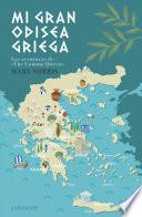 Mi gran odisea griega
