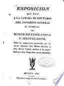 Miscelanea juridica, 77
