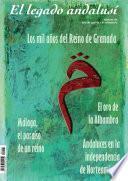 N.43 El legado andalusí