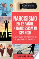 Narcisismo en español/ Narcissism in Spanish: Comprender el trastorno de la personalidad narcisista