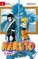 Naruto no 04/72 (PDA)