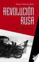 Nueva historia de la Revolución rusa