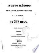 Nuevo método de traducir, hablar y escribir el frances en 80 dias