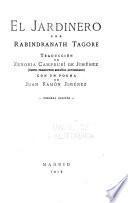 Obras de Rabindranath Tagore: El jardinero