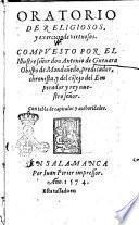 Oratorio de religiosos, y exercicio de virtuosos. Compuesto por el illustre señor don Antonio de Gueuara ... Con tabla de capitulos y authoridades