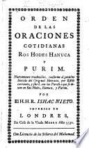 Orden de las Oraciones cotidianas, Ros Hodes Hanuca y Purim