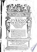 Orlando furioso, traduzido de la lengua toscana en la espanola por Geronymo de Urrea etc