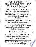 Patrocinio del S. Joaquin