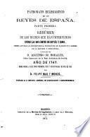 Patronato eclesiástico de los Reyes de España