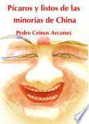 Picaros y listos de las minorias de China