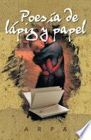 Poesía de lápiz y papel
