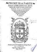 Primeira parte das Chronicas dos Reis de Portugal