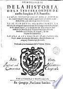 Primera parte de la historia de la tercera orden de nuestro seraphico P. S. Francisco