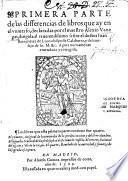 Primera parte de las diferēcias de libros q̄ ay en̄l universo ... Nuevamente emendada, etc. G.L.