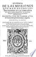 Primera parte en la qual se contienen seys libros tres de la India Oriental ...