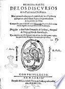 Primera °-segunda] parte, de los discursos de la paciencia christiana. ... Compuestos por ... Hernando de çarate, de la orden de sa Augustin ..