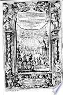 Primera [segunda, tercera] parte de los veinte i vn libros rituales i monarchia indiana, con el origen y guerras, de los Indios occidentales, de sus poblaçones descubrimiento, conquista, conuersion, y otras cosas marauillosas de la mesma tierra