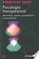 Psicología transpersonal