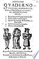 Quaderno de varios romances, Letras, y Siguidillas, las mas modernas, que hasta hoy se han cantado