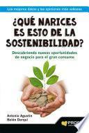 ¿Qué narices es esto de la sostenibilidad?