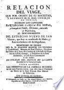 Relación del Viage que ... hicieron los Capitanes Bartholome Garcia de Nodal y Gonzalo de Nodal hermanos al descubrimiento del Estrecho Nuevo de San Vicente, hoy de Maire y del de Magallanes