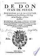 Relaciones de Don Juan de Persia