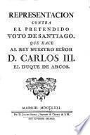Representacion contra el pretendido voto de Santiago