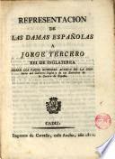 Representación de las Damas españolas a Jorge III Rei de Inglaterra