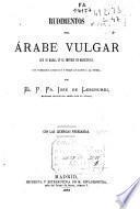 Rudimentos del árabe vulgar