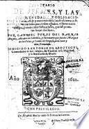 Secretario de señores, y las cosas, cuydados y obligaciones...por Gabriel Perez del Barrio,... dirigido a Antonio de Aroztegui