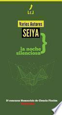 Seiya: La noche silenciosa