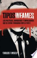 Tipos infames