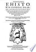 Topographia e historia general de Argel (etc.)