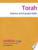 Torah - Hebrew and Español Bible
