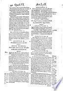 Tratado sobre el quarto del maestro de las sentencias