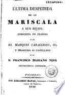 Última despedida de la Mariscala á sus hijos