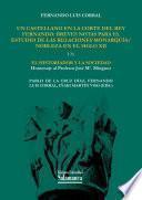 Un castellano en la corte del rey Fernando: breves notas para el estudio de las relaciones monarquía/nobleza en el siglo XII