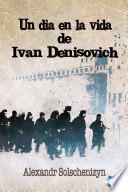 Un día de la vida de Iván Denísovich