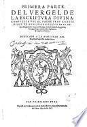 Vergel de la escriptura divina. - Cordova, Andres Barrera 1600
