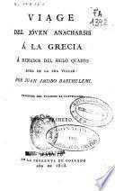 Viage del jóven Anacharsis á la Grecia