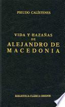 Vida y hazañas de Alejandro de Macedonia
