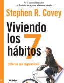 Viviendo los 7 hábitos