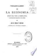 Vocabulario de la economía
